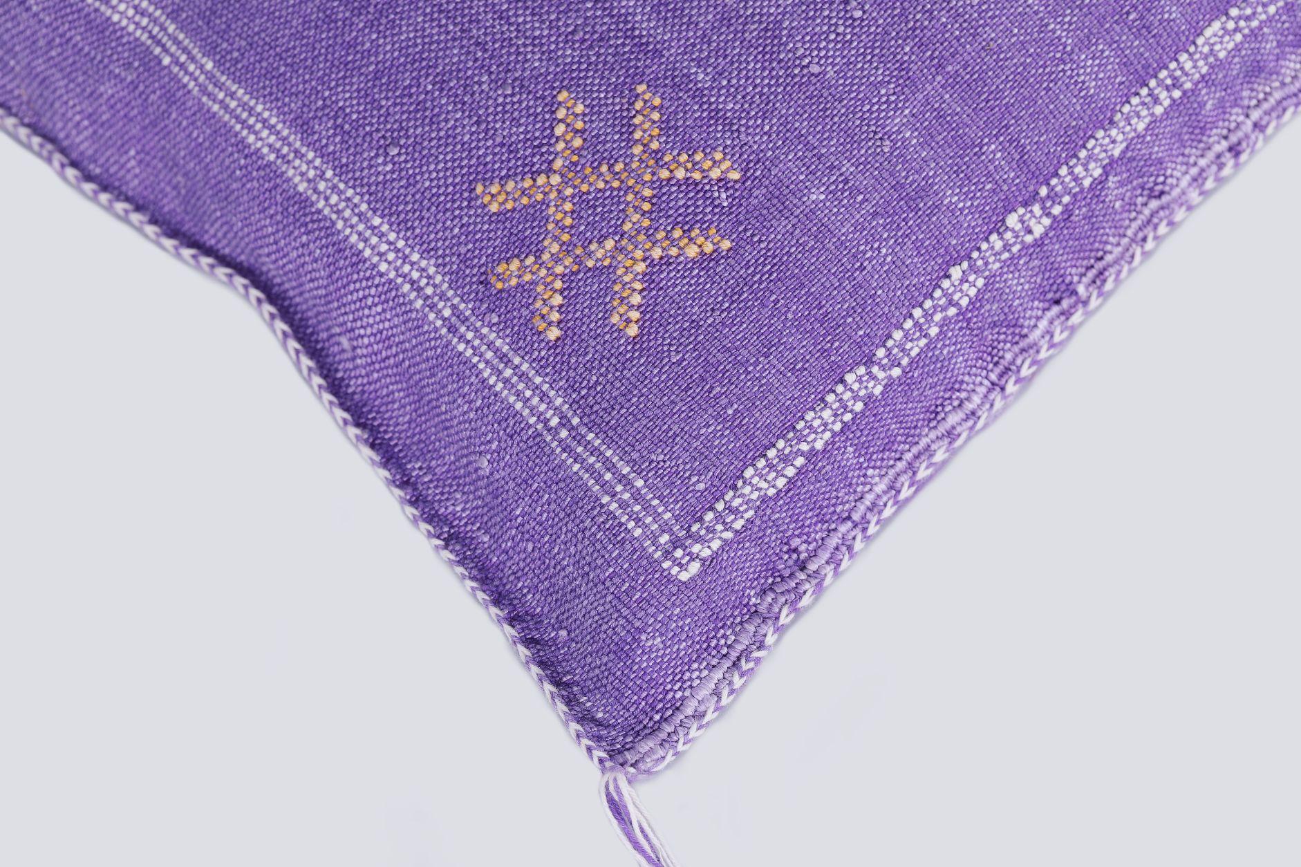 Coussin Sabra violet lavende